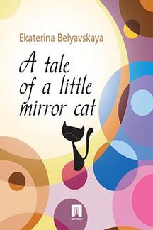 Ekaterina Belyav kaya. A tale of a little mirror cat