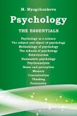 M. Myagchenkova Psychology: The Essentials