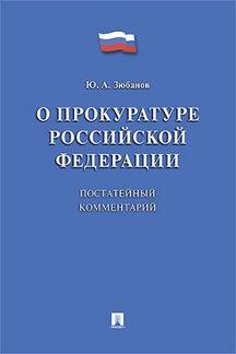 Гувм мвд рф онлайн запись на прием документов гражданство нижневартовск