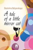 Ekaterina Belyav kaya A tale of a little mirror cat