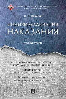 Купить монография филимонова и в написание эссе по литературе